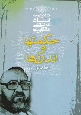 کتاب از الف تا الف نوشته ملیکا سادات تهامی سینمای جهان چگونه است.